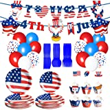 4th of July Party Supplies Pack,Patriotic Decorations include Plates,Flatware Set,Banner,Latex Balloons Set,Foil Balloons,Cup