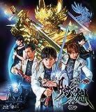 牙狼-月虹ノ旅人- Blu-ray通常版