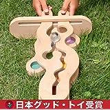 ●集中力アップゲーム(ビー玉バージョン)手と頭と集中力を使う木のおもちゃ 知育玩具 木育