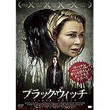 ブラック・ウィッチ [DVD]