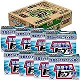 【ケース販売】部屋干しトップ 除菌EX 洗濯洗剤 粉末 部屋干し 洗剤 0.9kg×8個セット