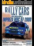 RALLY CARS Vol.25