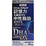 ヤクルトヘルスフーズ DHA&EPA DX 210粒