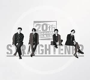 PAUSE~STRAIGHTENER Tribute Album~(初回限定仕様)