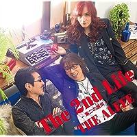 【Amazon.co.jp限定】The 2nd Life -第二の選択- (通常盤)(特典:メガジャケ(通常盤絵柄)付)