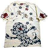 GO-COO! ! (悟空本舗) [ 並び猿 ] レーヨンTシャツ プリント 刺繍 GLT-5981A オフホワイト