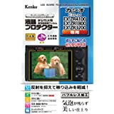 Kenko 液晶保護フィルム 液晶プロテクター CASIO EXILIM EX-ZR4100/ZR1800/ZR3200用 KLP-EXZR4100