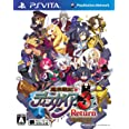 魔界戦記ディスガイア3 Return (リターン) - PSVita
