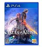 【PS4】Tales of ARISE 【早期購入特典】