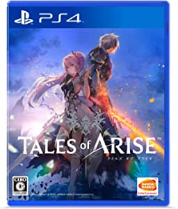【PS4】Tales of ARISE