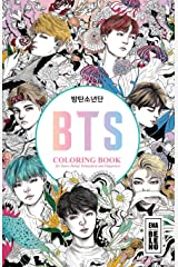 BTS Coloring Book for Stress Relief, Relaxation and Happiness: 5.5 in by 8.5 in size (KPOP) ペーパーバック