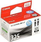 Canon Canon 純正 インクカートリッジ BCI-325 ブラック 2個パック BCI-325PGBK2P