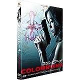 コロンビアーナ [DVD]