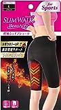 スリムウォーク (SLIM WALK) ビューアクティ (Beau-Acty) 燃焼シェイプショーツLサイズ スポーツ用…