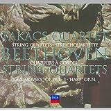 【Amazon.co.jp限定】ベートーヴェン: 中期弦楽四重奏曲集(第7~10番)(限定盤)(2UHQCD)(特典:メガジャケ付)