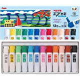 Pentel paint F watercolor WFC2-12 poly tube containing 12 colors