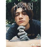 MIZUKI ITAGAKI NYLON SUPER VOL.7