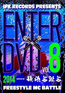 ENTER DVD VOL.8
