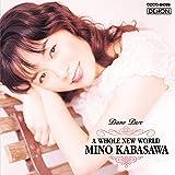 ピアノ・ピュア~ホール・ニュー・ワールド
