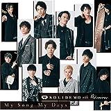 My Song My Days(EMO盤)