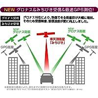 グロナス&みちびき受信&最速GPS測位