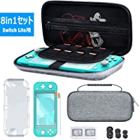 スイッチライト ケース Switch Lite用 8in1 アクセサリー セット Nintendo Switch Lit…