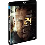 24 -TWENTY FOUR- リブ・アナザー・デイ(SEASONS ブルーレイ・ボックス) [Blu-ray]