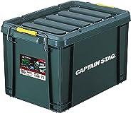 キャプテンスタッグ(CAPTAIN STAG) 収納ボックス コンテナボックス