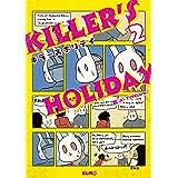 KILLER'S HOLIDAY 2 (コミックELMO)