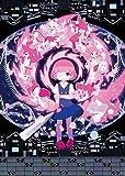 不謌思戯モノユカシー(初回生産限定盤)(DVD付)