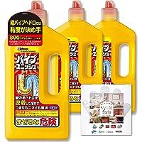 【Amazon.co.jp 限定】排水溝 お風呂 浴室 洗面所 パイプユニッシュ 排水口・パイプクリーナー 液体タイプ…