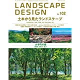 LANDSCAPE DESIGN No.102
