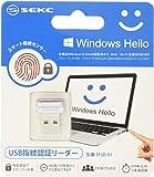 【Amazon.co.jp 限定】SEKC USB指紋認証キー Windows Hello機能対応 0.05秒 指紋認証…