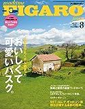 FIGARO japon(フィガロジャポン) 2017年 08 月号 [雑誌]