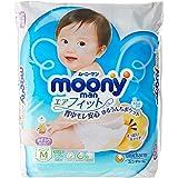 MamyPoko Moonyman Pants Diaper with Pocket, M, 58 Count