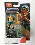 マスターズ・オブ・ザ・ユニバース メガコンストラックス ヒーローズ ブロックフィギュア 1パック マン・アット・アームズ / MASTERS OF THE UNIVERSE 2019 MEGA CONSTRUX HEROES WAVE4 MAN-AT-ARMS MOTU 魔界伝説 ヒーマンの闘い [並行輸入品]