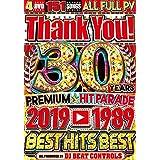 平成30年間の歴史的ベスト盤 ALLフルPV 4枚組 151曲2019年最新 平成30年間のヒット曲全部入り ALLフルPV 4枚組 151曲 洋楽DVD 30 Years 2019~1989 Best Hits Best - DJ Beat Con