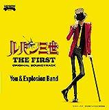 映画「ルパン三世 THE FIRST」オリジナル・サウンドトラック 『LUPIN THE THIRD 〜THE FIRST〜』
