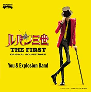 【Amazon.co.jp限定】映画「ルパン三世 THE FIRST」オリジナル・サウンドトラック 『LUPIN THE THIRD 〜THE FIRST〜』(オリジナルチケットホルダー付)