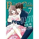 Perfect Crime : 7 (ジュールコミックス)