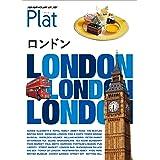 04 地球の歩き方 Plat ロンドン (地球の歩き方Plat)