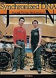 SynchronizedDNA ダブル・ドラム・パフォーマンス [DVD]