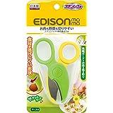 EDISON(エジソン) エジソンママの離乳食はさみ 1個 (x 1)