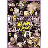人妻サークル Wife circle vol.2 家庭を忘れて悶えすぎた奥サマ編 [DVD]