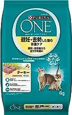 ピュリナ ワン ピュリナ ワン 避妊・去勢した猫の体重ケア 避妊・去勢後から全ての年齢に ターキー 4kg [キャットフード]