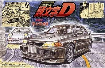フジミ模型 頭文字Dシリーズ09 ランサーエボリューションIII 須藤京一仕様