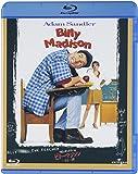 アダム・サンドラーは ビリー・マジソン/一日一善 [Blu-ray]