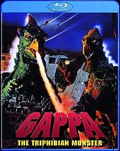 Gappa: Triphibian Monster [Blu-ray]