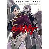 機動戦士ガンダムNT(2) (角川コミックス・エース)