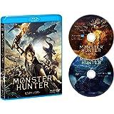映画『モンスターハンター』Blu-ray&DVDセット